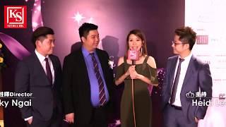 2018亞洲太平洋國際小姐(香港區)決賽嘉賓明星訪談 3