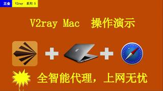 v2ray mac download - TH-Clip