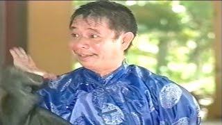 Hài Bảo Chung Xưa | Món Qùa Xuân | Hài Bảo Chung, Hồng Nga, Cát Phượng