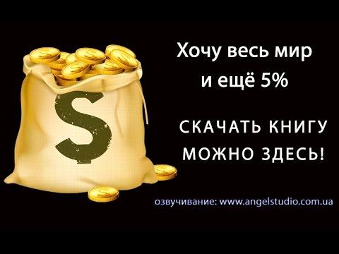 Бинарные опционы с минимальным депозитом рубль рейтинг