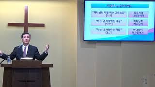 폭풍이 아닌 주님을 보는 신앙 – 김정오 목사