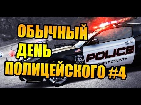 Обычный день полицейского #4 ( Arizona RP #16 )