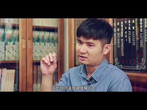 臺中市第二十一屆大墩美展 書法類得獎感言 劉彥醇先生
