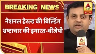 Sambit Patra Live From National Herald Building Bhopal |ABP News