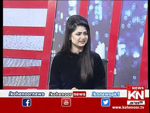 Kohenoor@9 12 February 2020 | Kohenoor News Pakistan