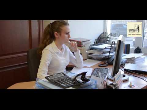 """Компания """"ВРАТАРЬ"""". Работа компании изнутри - как выглядит офис компании?"""