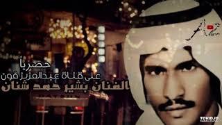 تحميل اغاني تقاسيم وموال + سرى ليلي - تسجيلات امين سعود - بشير شنان MP3