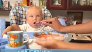 Смотреть онлайн Питание ребенка в 1 год: советы эксперта