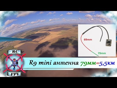 frsky-r9-mini----79---16