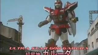 Ultra God Chouseishin Gransazer - 123Vid