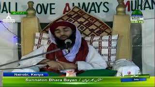 Sunnaton Bhara Bayan By Janasheen-e-Attar ( 31/07/2018