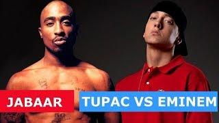 2Pac ft 50 Cent & Eminem - Watch Fire Burnin' (New 2017)