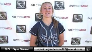 2021 Elyse Benson Athletic Outfield Softball Skills Video - Ca Breeze North State