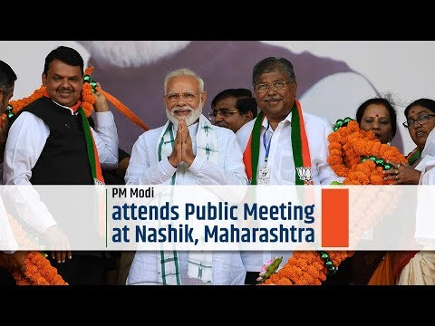 PM Modi attends Public Meeting at Nashik, Maharashtra