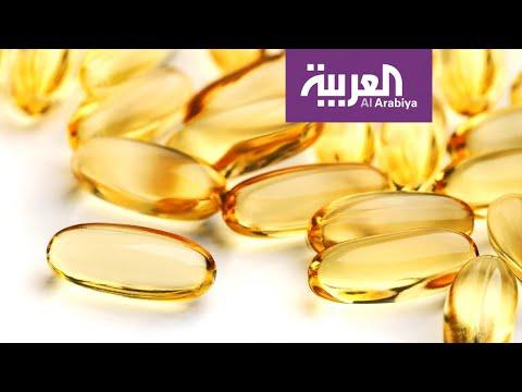 العرب اليوم - شاهد: رأي الطب في المكملات الغذائية ومخاطرها وتأثيرها على الخصوبة