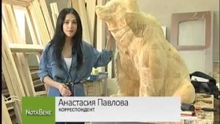 Скульптор-анималист