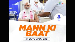 PM Narendra Modi #MannKiBaat: 28th March 2021 - Download this Video in MP3, M4A, WEBM, MP4, 3GP