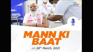 PM Narendra Modi #MannKiBaat: 28th March 2021 - 2021