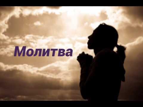 Молитва очищения дома христианская