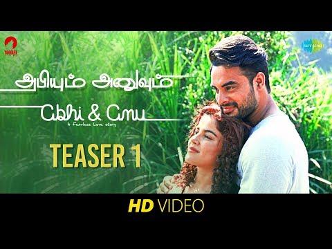 Abhiyum Anuvum - Movie Trailer Image