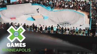 BMX Park: FULL BROADCAST | X Games Minneapolis 2018