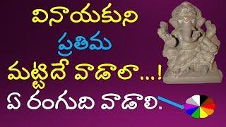 Vinayaka Chavithi Pooja Vidhanam Telugu Pdf