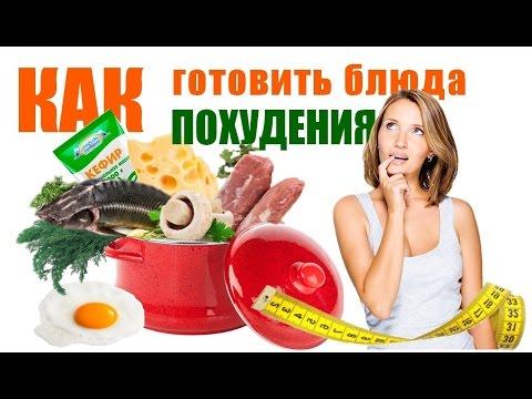 Магнит для похудения купить украина