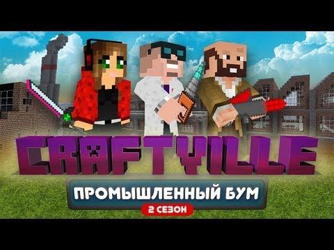 Крафтвиль 2 #40: Хор Турецкого (Minecraft 1.4.7)