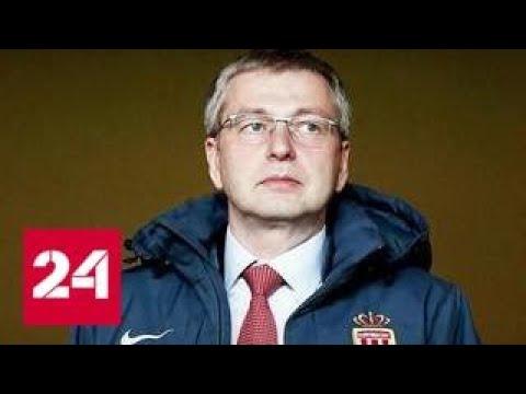 Миллиардера Рыболовлева отпустили под домашний арест - Россия 24 видео