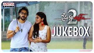 Prema Katha Chitram 2 Full Songs Jukebox || Sumanth