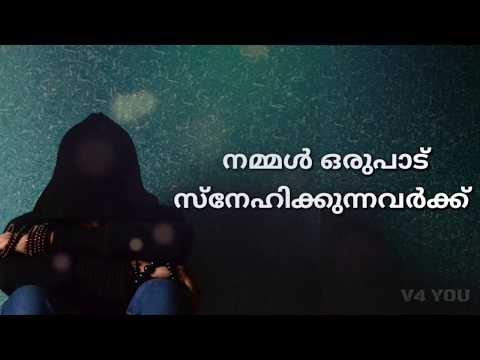 New Malayalam Sad WhatsApp Status Sad Love Status V60 YOU Video Interesting Malayalam Love Status Sad Image