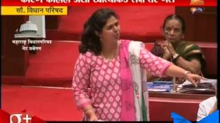 Pankaja Munde On Chikki Scam Issue In Vidhan Parishad 30th July 2015