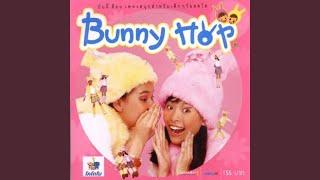 Bunny Hop (Remix)