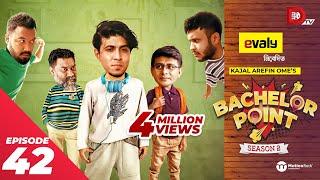 Bachelor Point   Season 2   EPISODE- 42   Kajal Arefin Ome   Dhruba Tv Drama Serial