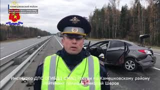 2018 10 22 ДТП в Камешковском районе