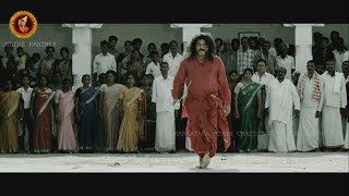 Paramashiva Trailer (First Look)