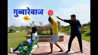 Types of Gubbarebaz   Holi Special Video   Funny video 2019