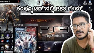 Play Playstation game in PC | Kannada video