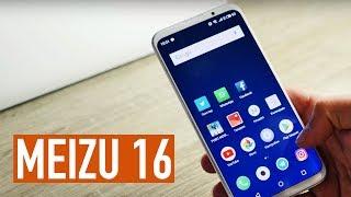 Смартфон Meizu 16 6/128GB Purple от компании Cthp - видео 2