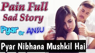 Husband Wife Romantic Story | Love Conversation B/W Girl