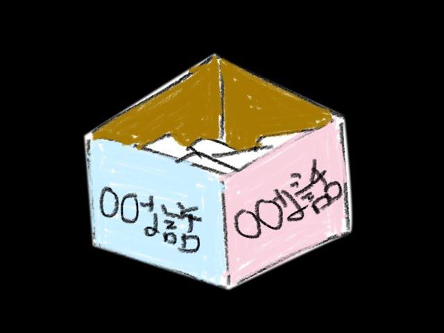 ○○な話【ラジオ】ジャックポットのグローブボックス#17