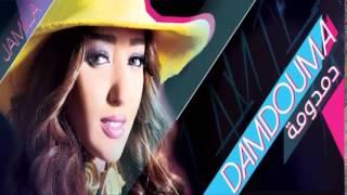 Jamila - Damdouma ( Official Music ) / جميلة - أغنية دمدومة