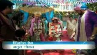 afsar bitiya serial episode 260 - मुफ्त ऑनलाइन