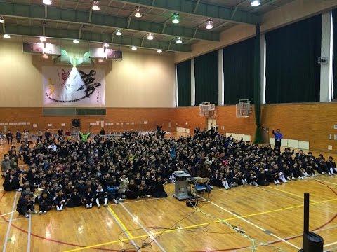 Keimo Elementary School