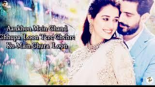 Shaam O Seher × (LYRICS) - Vishal Mishra - YouTube