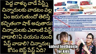Best&safe tooth paste for babies & kids|Floridae free 100% Natural toothpaste|best baby toothpaste