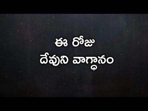 Today's promise 19.08.2019 (видео)