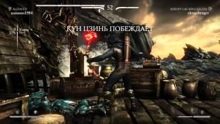Mortal Kombat X_kung jin
