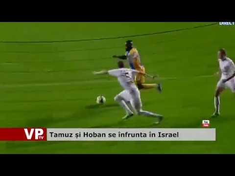 Tamuz și Hoban se înfrunta în Israel