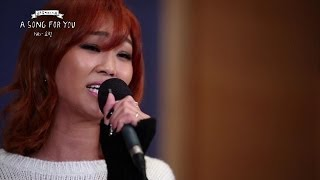 Global Request Show : A Song For You - Lonely by Hyolyn (2013.12.13)